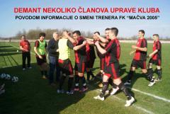Demant povodom informacije o smeni trenera Đorđevića
