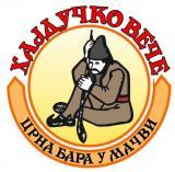 """Logo """"Hajdučkih večeri"""" danas"""