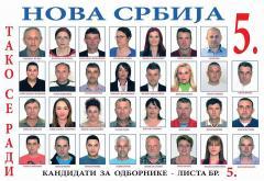 5.   НОВА СРБИЈА
