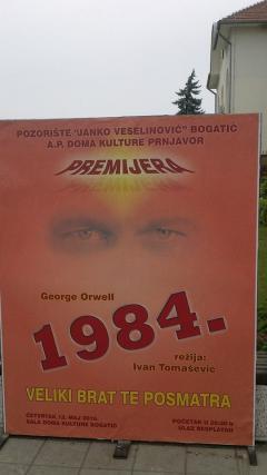 Premijera pozorišne predstave 1984.