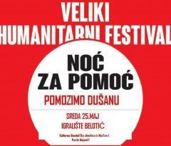 Humanitarni koncert u Belotiću - Pomozimo Dušanu