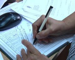 Primena Zakona o opštem upravnom postupku