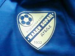 Prva utakmica baraža: Mladi Borac (Dublje) – Jedinstvo (Mali Zvornik) 1:1