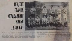 Sa proslave 50 godina postojanja kluba