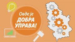 """Министарство државне управе и локалне самоуправе покренуло интернет сајт """"Добра управа"""""""