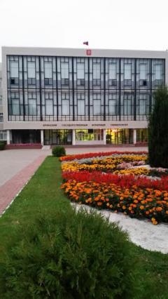 Prvi dan učešća na 5. Slovenskom međunarodnom ekonomskom forumu