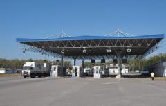 Обустава теретног саобраћаја на три гранична прелаза ка БиХ