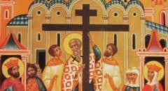 Данас је Крстовдан