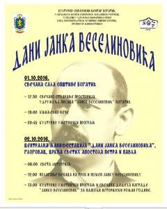 Манифестација Јанкови дани одржаће се  01. и 02. октобра