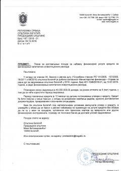 Општина објавила позив пословним банкама за достављање понуде за набавку кредита