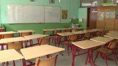 Следе промене у образовању
