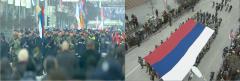 25 godina Republike Srpske
