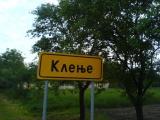 Tabla na ulazu u Klenje (foto: www.panoramio.com)
