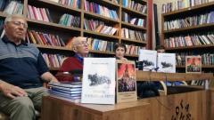 Promocija knjige Srbija u velikom ratu, autora Bogdana Sekendeka