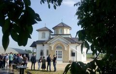 Богатић добио другу православну богомољу
