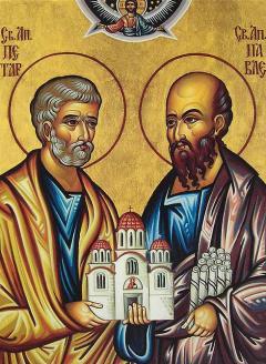 Петровдан- Свети апостоли Петар и Павле