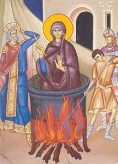 Света великомученица Параскева Римљанка (Трнова Петка)