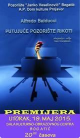 Večaras premijera predstave -Putujuće pozorište Rikoti-