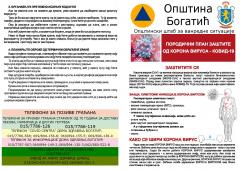 Породични план заштите од корона вируса 1