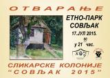 Od 17.do 23.jula novo druženje u Sovljaku