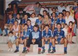 Ekipa koja je 1993. godine prvi put ušla u Mačvansku okružnu ligu