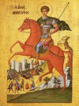 Свети Димитрије Солунски Мироточиви