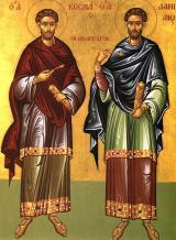 Свети бесребреници и чудотворци Козма и Дамјан