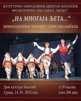 Novogodišnji koncert svih ansambala Đido