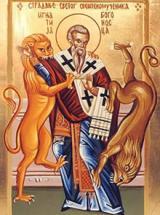 Свештеномученик Игњатије Богоносац