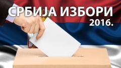 Расписани локални избори