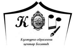 Usvojen predlog za imenovanje novog direktora KOC-a