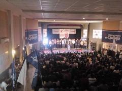 Konvencija Jedinstvene Srbije u Bogatiću