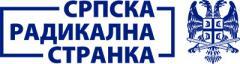Српскa радикалнa странкa - Саопштење