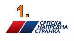 АЛЕКСАНДАР ВУЧИЋ – СРБИЈА ПОБЕЂУЈЕ