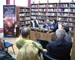Promocija knjige Kad zvona zaneme, autora Vlade Arsića