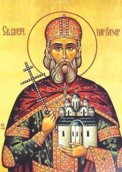 Vidovdan - Sv. mučenik Lazar, knez srpski
