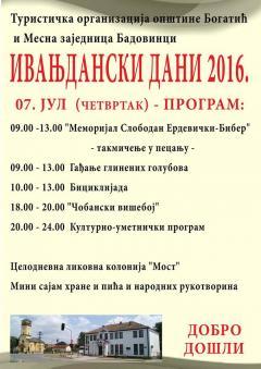 Ivanjdanski dani 7. jula u Badovincima