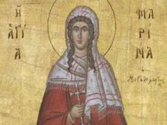 Света великомученица Марина – Огњена Марија