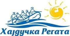 Hajdučka regata se odlaže za subotu 13. avgust