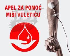 Za operaciju Miše Vuletića iz Bogatića  hitno potrebni donori kože