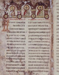 Мирослављево јеванђеље– чувана и скривана српска светиња