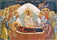 Данас је Успење Пресвете Богородице - Велика Госпојина