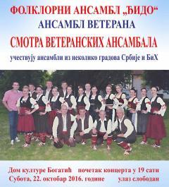 Smotra veteranskih ansambala Srbije u Bogatiću