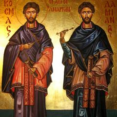 Данас су Свети Козма и Дамјан - Врачеви