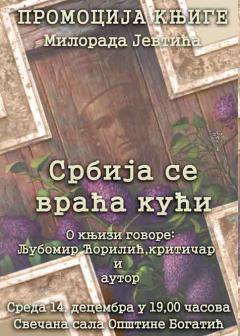 Promocija knjige Srbija se vraća kući, autora Milorada Jevtića