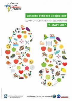 Svetski dan bubrega - Zdravi stilovi života za zdrave bubrege