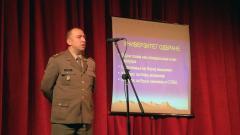 U Bogatiću održana promocija konkursa za upis u vojne škole i Vojnu akademiju