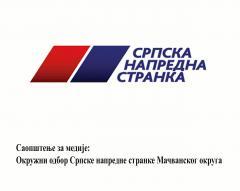 Саопштење за медије СНС