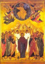 Вазнесење Господње – Спасовдан !