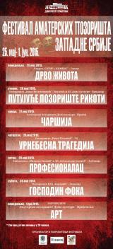 -Rikoti-na Festivalu amatera Zapadne Srbije